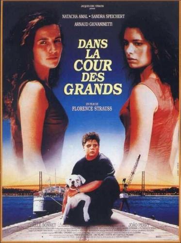 cinema_dans_la_cour_des_grands_affiche.jpg